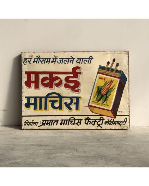 Metalen Wanddecoratie India